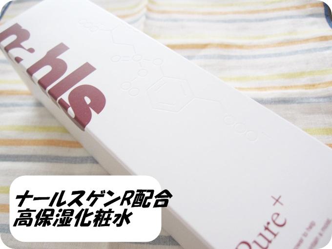 f:id:tv-kutikomi-net:20171008112222j:plain