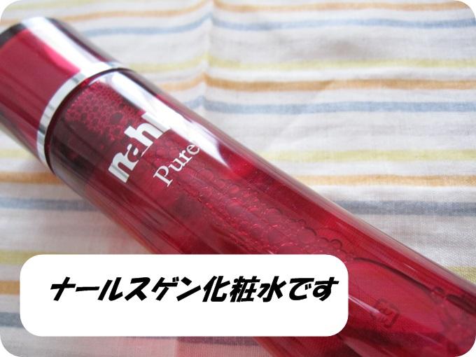 f:id:tv-kutikomi-net:20171008112431j:plain