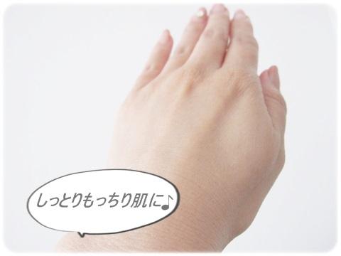 f:id:tv-kutikomi-net:20171031155443j:plain