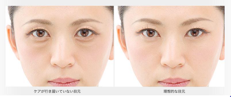 f:id:tv-kutikomi-net:20171101094248j:plain
