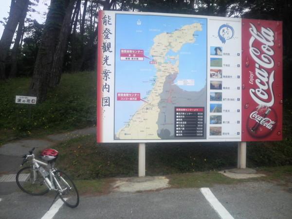 個別「巌門 能登金剛センター」の写真、画像 - tv_beach's fotolife