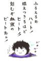 ジョナサン 波紋疾走ッ!