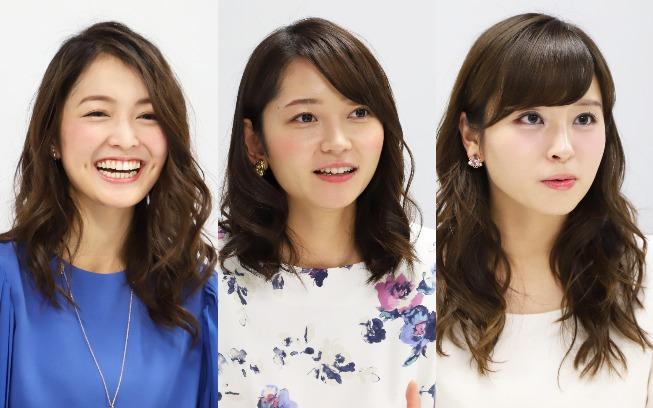テレビ東京 女子アナ