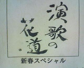 200701021613001.jpg