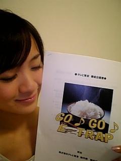Go!Go!E-TRAP.JPG