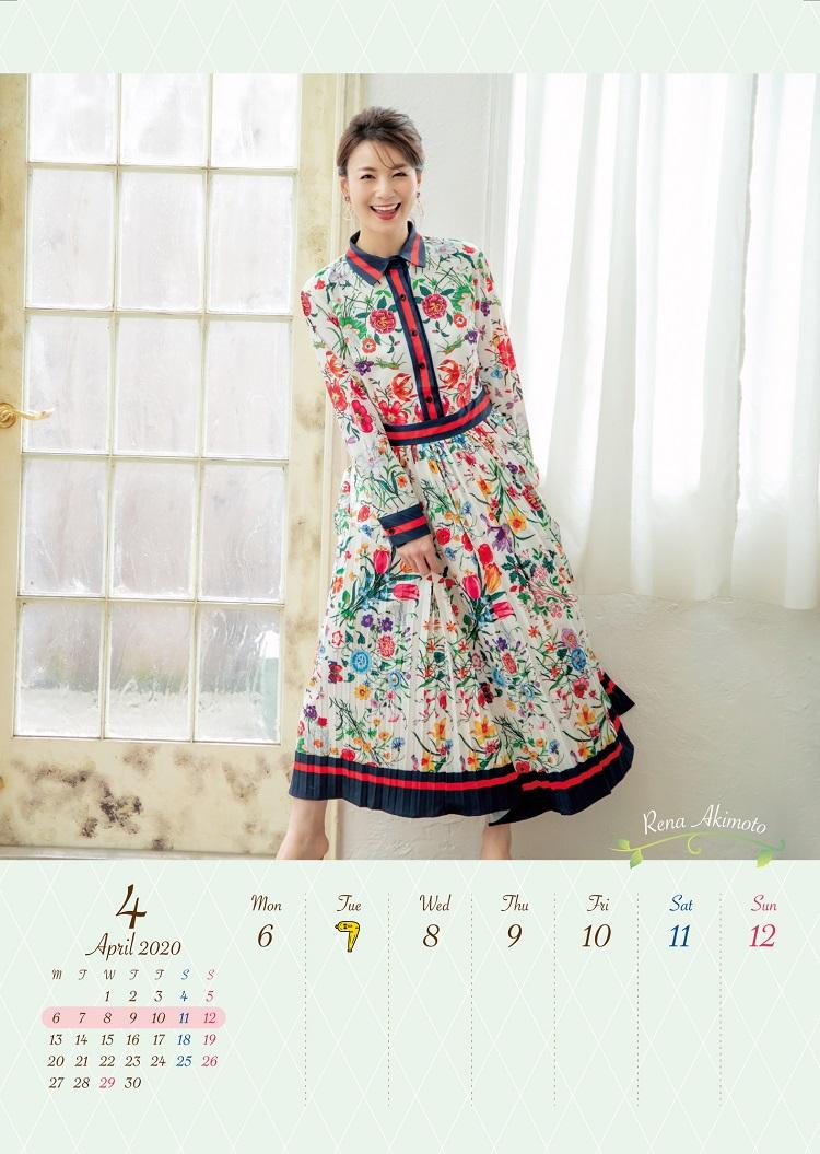 テレビ東京女性アナウンサーカレンダー2020 秋元玲奈
