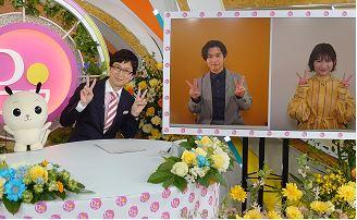 土曜スタジオパーク 千葉雄大 伊藤沙莉