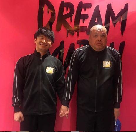 ザ・ドリームマッチ2020 若林