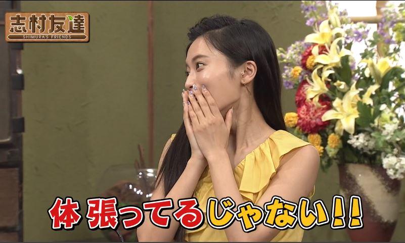 志村友達 #12 ゲスト 小島瑠璃子