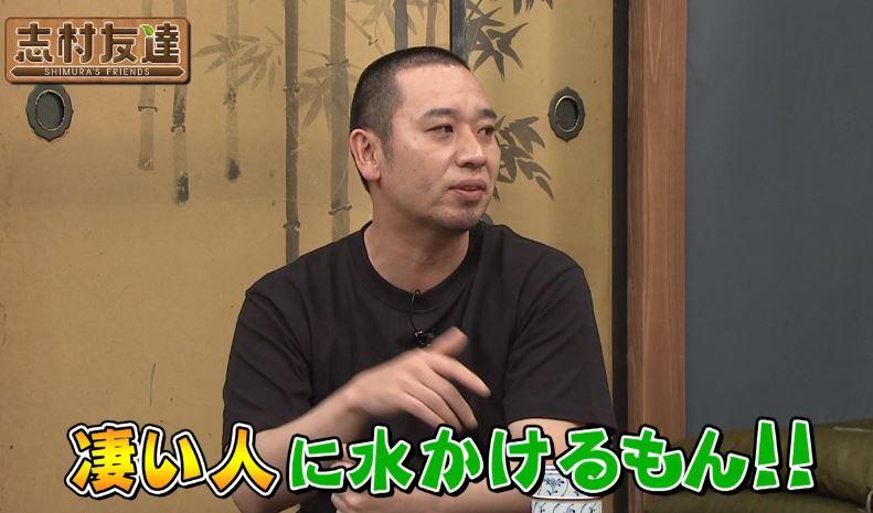 志村友達 #12 ゲスト 小島瑠璃子 千鳥・大吾