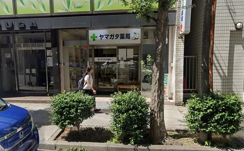 ヤマガタ薬局