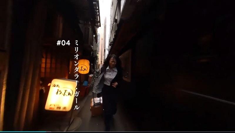 MIU404 #4 美村里江 おったん