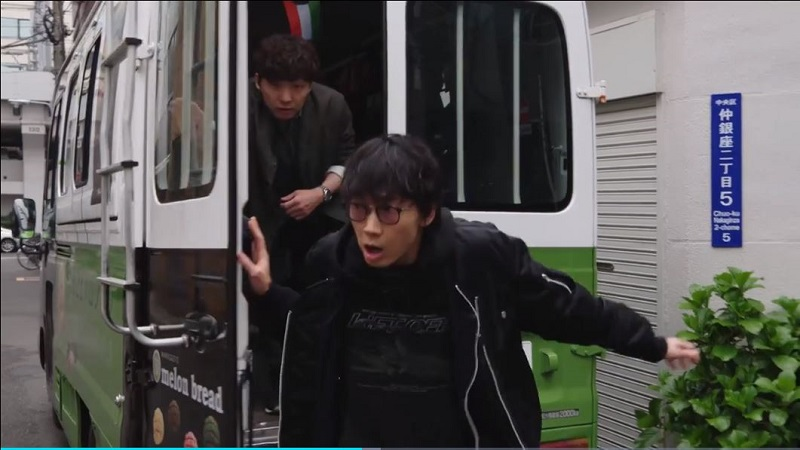 MIU404 #4 綾野剛 星野源 遊舎工房
