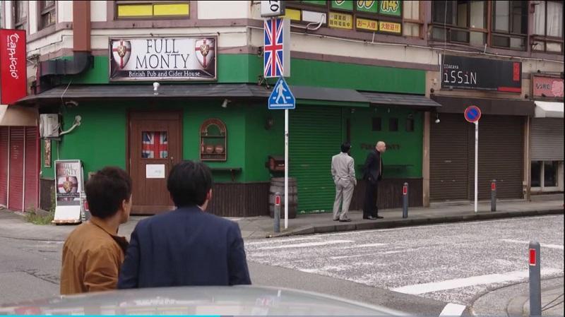 MIU404 #4 橋本じゅん 岡田健史