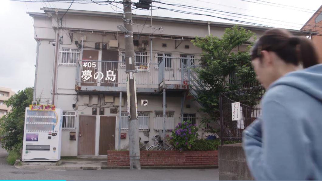 MIU404 #5 フォンチー アパート