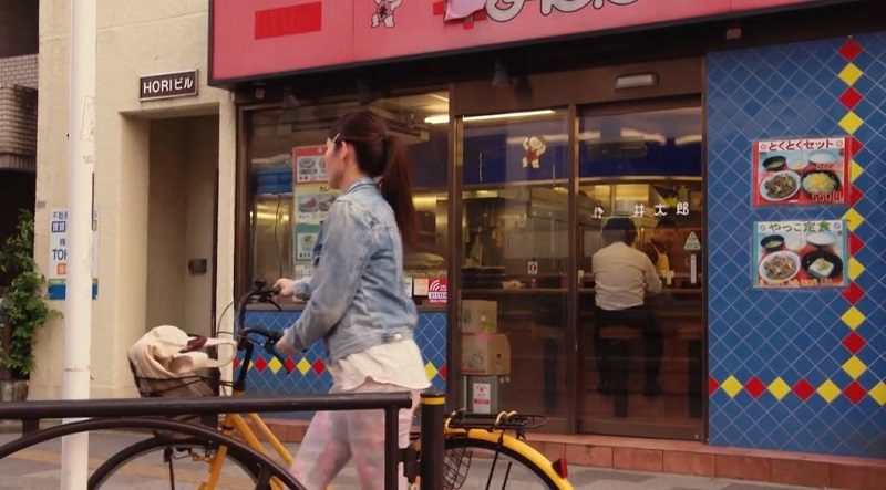 MIU404 #5 マイ 丼太郎茗荷谷店