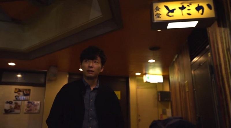 MIU404 #5 五反田ヒルズ とだか 星野源