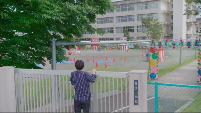 アンサングシンデレラ #3 成田凌 萬津小学校