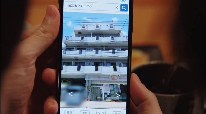 MIU404 #6 香坂の臨場現場