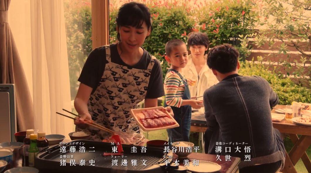 MIU404 #6 桔梗宅の庭 綾野剛 星野源 麻生久美子
