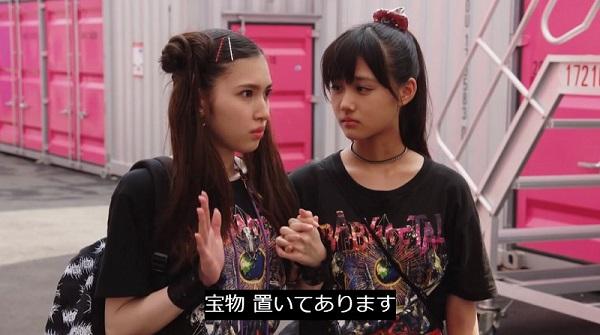 MIU404 #7 スゥ モア