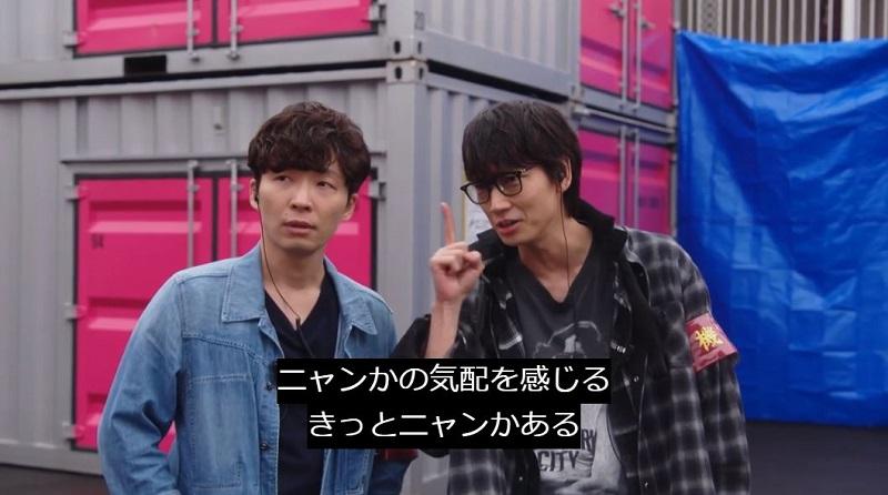 MIU404 #7 綾野剛 星野源 トランクパラダイス