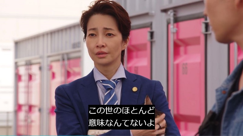 MIU404 #7 りょう 清瀬十三