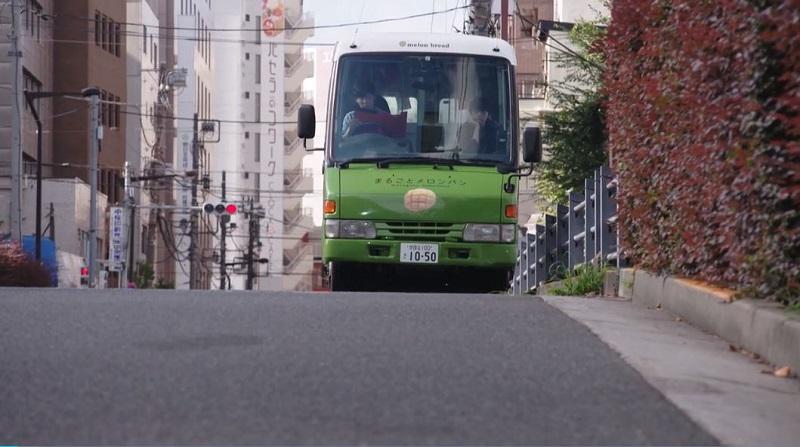 MIU404 #7 メロンパン号 綾野剛 星野源