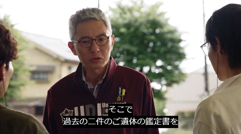 MIU404 #8 松重豊 綾野剛 星野源