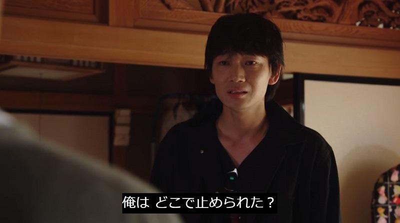 MIU404 #8 綾野剛