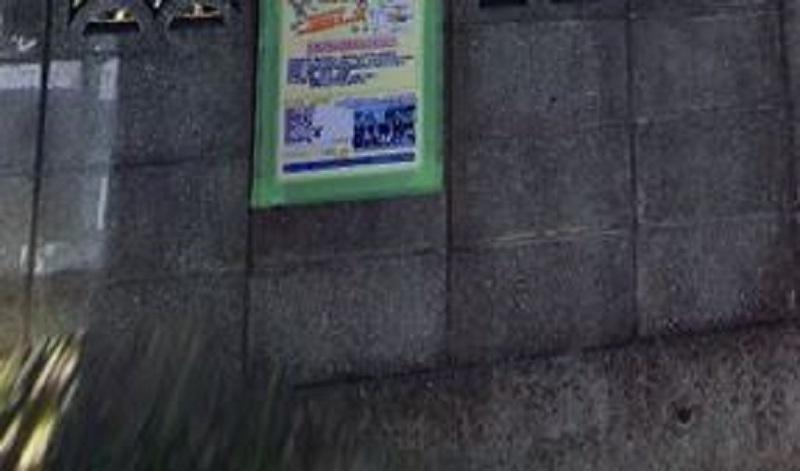 MIU404 #8 ロケ地 ガマさんの家の向かいのブロック塀