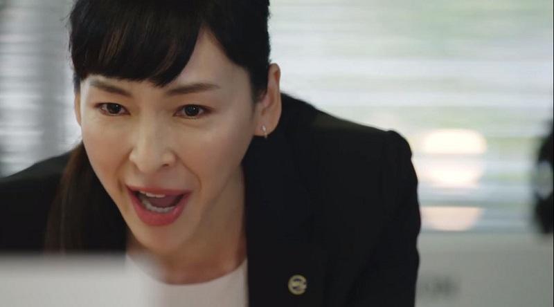 MIU404 #9 桔梗隊長 麻生久美子