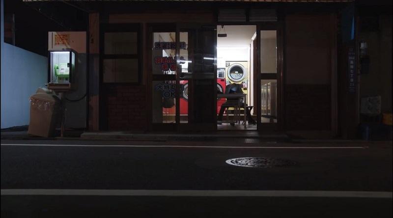 MIU404 #9 成川岳 コインランドリー