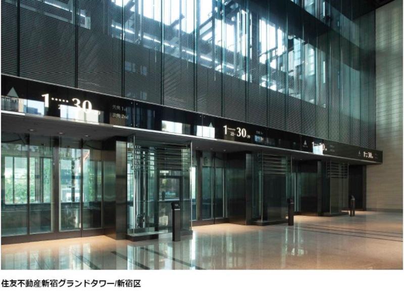 MIU404 #9 ロケ地 エトリ ビル
