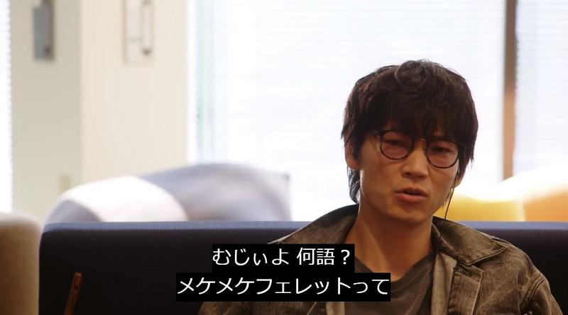 MIU404 #10 メケメケフェレット 綾野剛