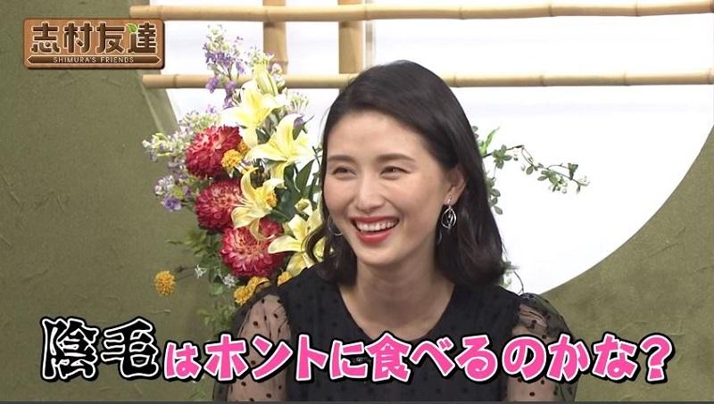志村友達 #22 橋本マナミ