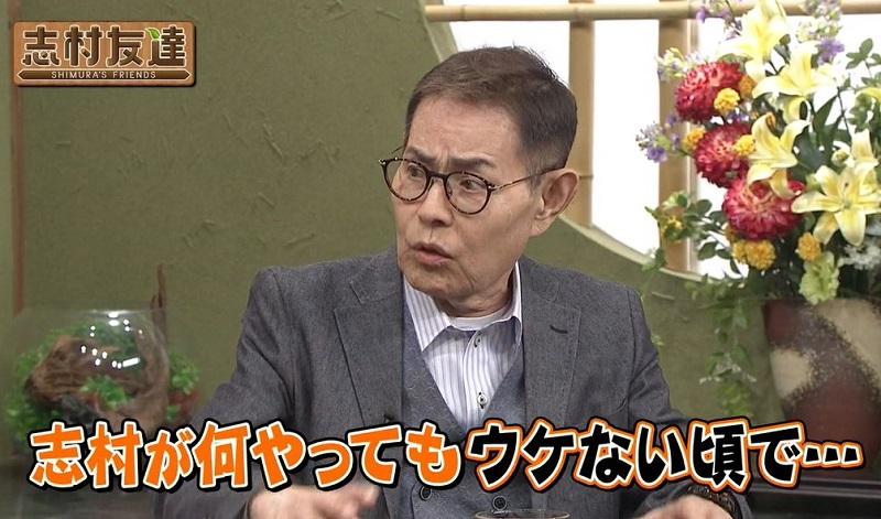 志村友達 #28 加藤茶
