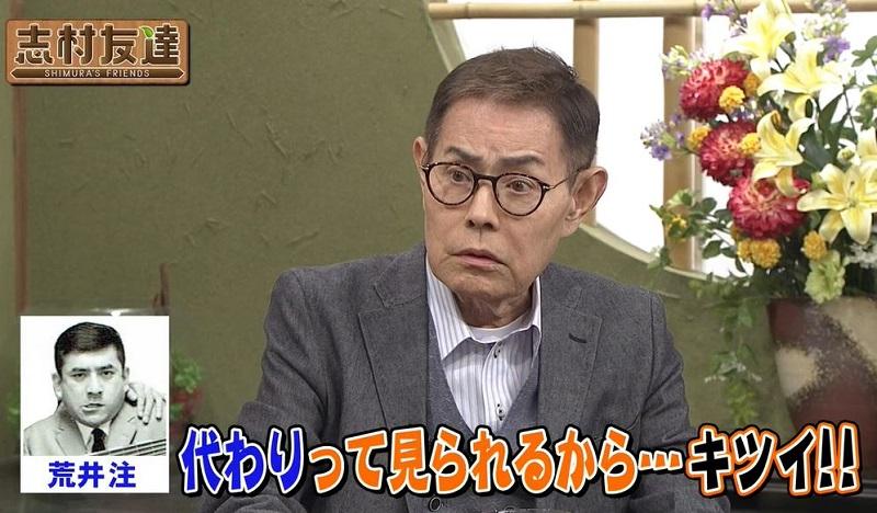 志村友達 #28 加藤茶 荒井注 志村けん