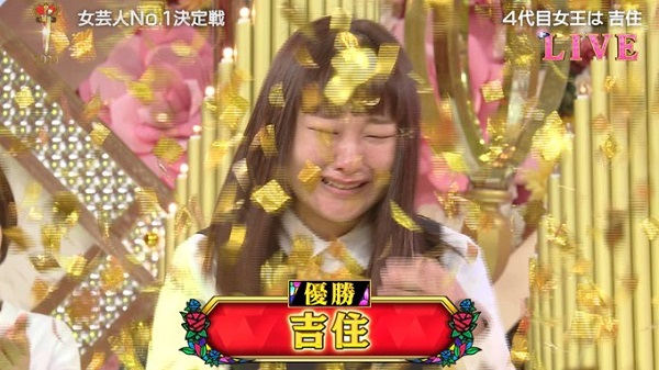 THE W 2020 優勝 吉住