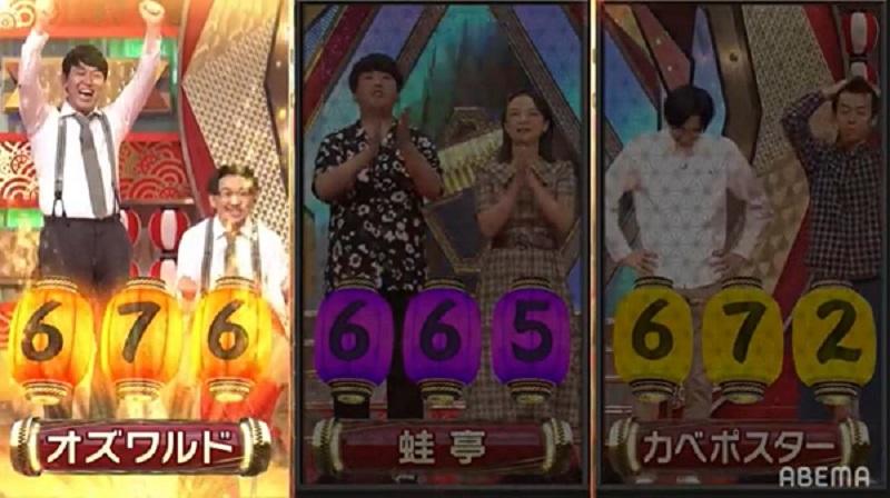 第42回 ABCお笑いグランプリ 優勝 オズワルド