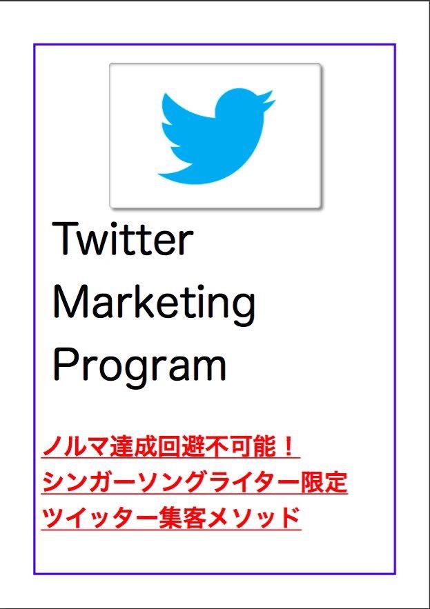 f:id:tw-syukyaku:20171126092240j:plain