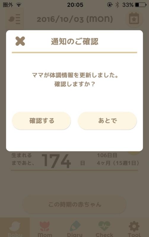 2016 10 03 20 05 38