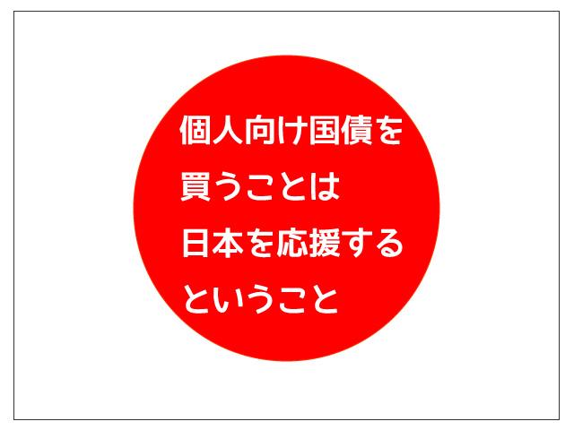 f:id:twice_toldtails:20160823002907j:plain