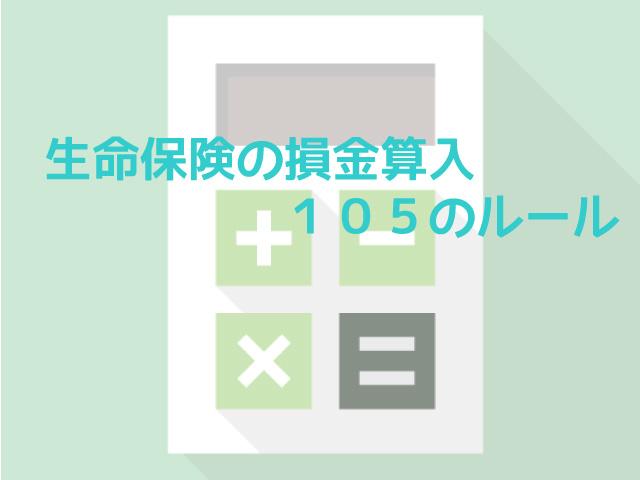 f:id:twice_toldtails:20160903002222j:plain