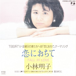 f:id:twilight_tasogare:20201025205749j:plain