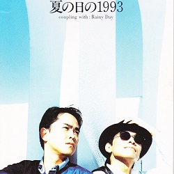 f:id:twilight_tasogare:20210801195801j:plain