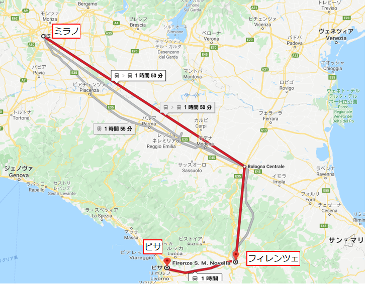 ミラノ→フィレンツェ→ピサ