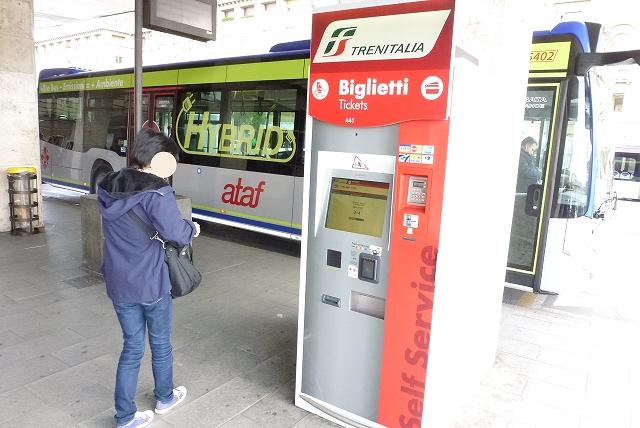 フィレンツェ 乗車券券売機