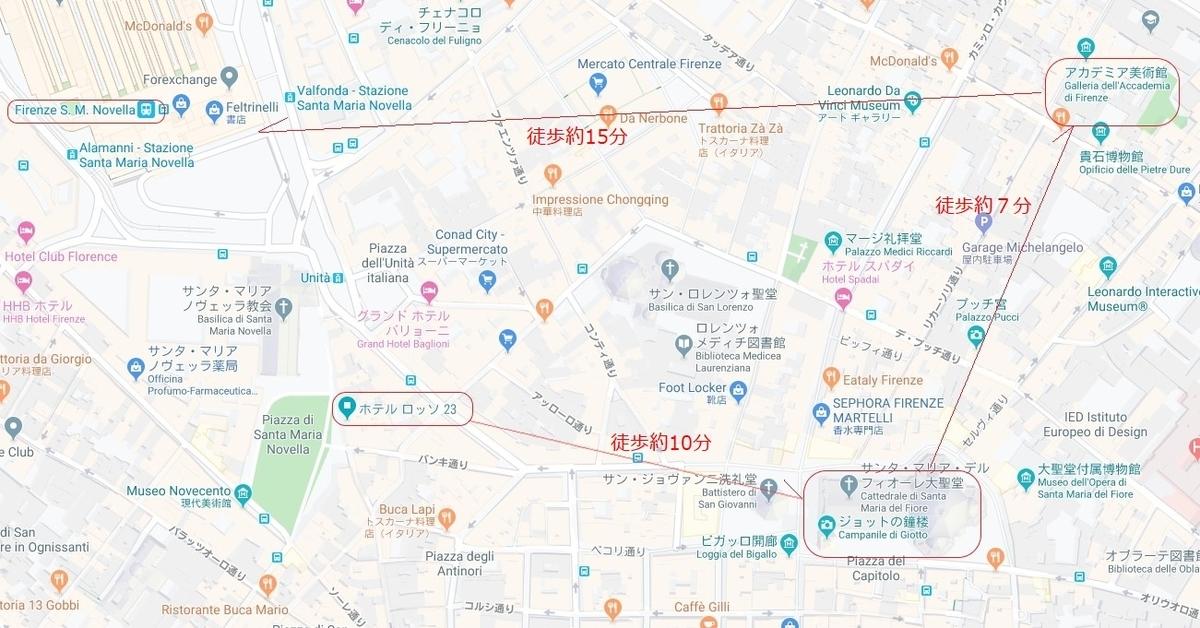 フィレンツェ市内地図
