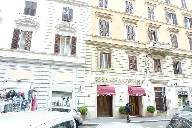 ローマ ホテルコンティリア